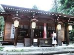 ●伊佐須美神社拝殿●.jpg