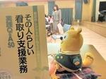 ●若きリーダー内山さんとうとう、書籍デビュー!(日総研・共著)●.jpg