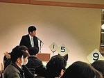 ●2日目進行役の今村さん●.jpg