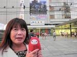 ●JR広島駅前の風景●.jpg