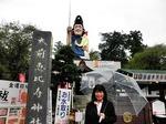 ●大前恵比寿神社を参拝●.jpg